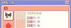 20061006223939.jpg