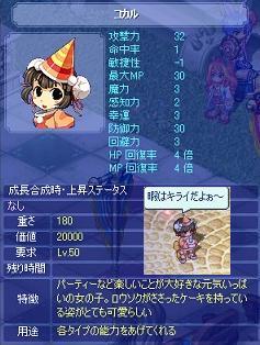 20061025203012.jpg