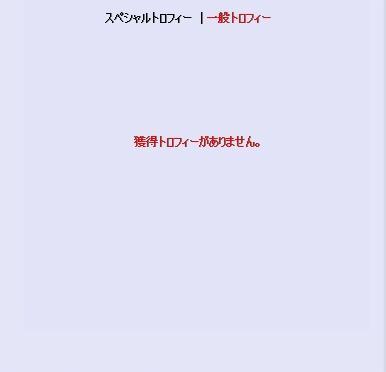 20061106211322.jpg