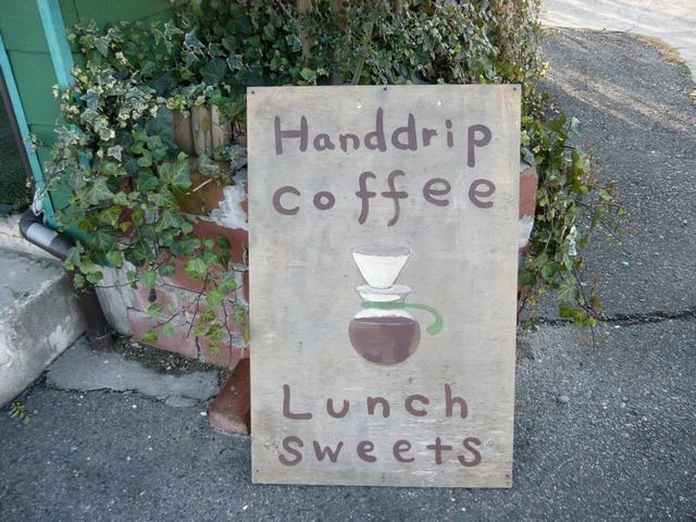 小空カフェ小さい看板