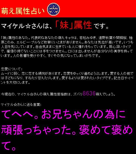 ヽ(・∀・)ノ♪