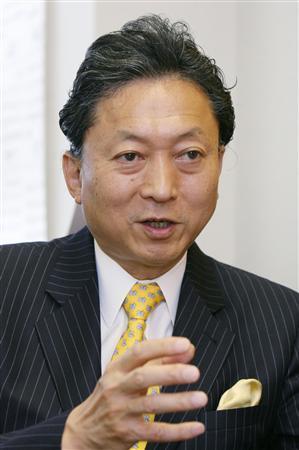 Hatoyamayukio.jpg