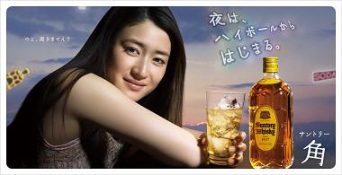 Suntory1.jpg