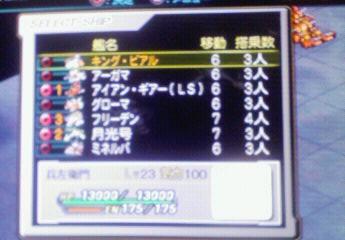 2008100923.jpg