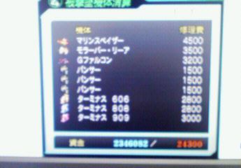 2008110614.jpg