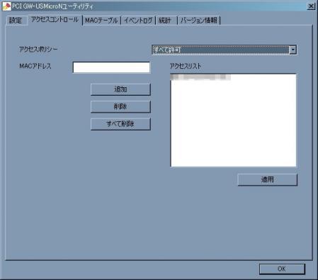 2009071407.jpg