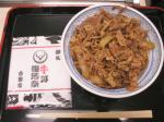牛丼(大盛)と記念品の手ぬぐい