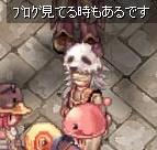20070323_09
