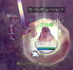 20070701_07