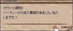 20071021_02