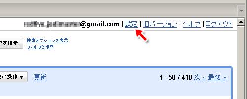 メール振り分け-GM-001