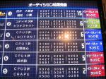 koboshi060521-1.jpg