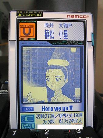 koboshi060521-2.jpg
