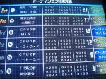koboshi060606-1.jpg