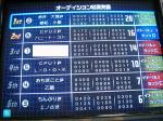 koboshi060606-2.jpg
