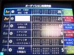 koboshi060608-1.jpg