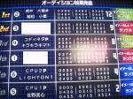 koboshi060608-4.jpg