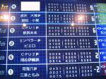 koboshi060618-1.jpg