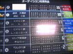 koboshi060625-1.jpg