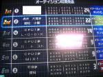 koboshi060625-2.jpg