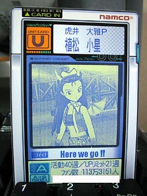 koboshi060625-3.jpg
