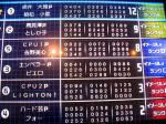 koboshi060705-1.jpg