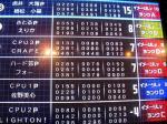 koboshi060705-2.jpg