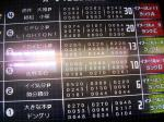 koboshi060710-1.jpg