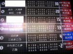 koboshi060710-3.jpg