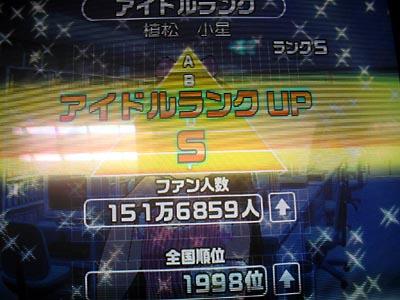 koboshi060710-4.jpg