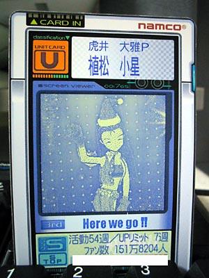 koboshi060710-5.jpg