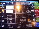 koboshi060716-1.jpg