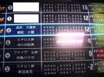 koboshi060717-1.jpg