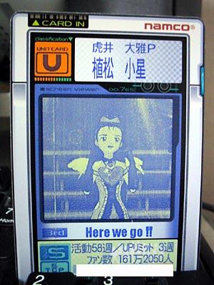 koboshi060717-2.jpg