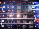 kozue060812-1.jpg
