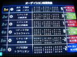 kozue061001-1.jpg