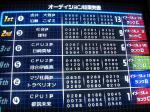 kozue061001-2.jpg