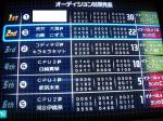 kozue061001-3.jpg