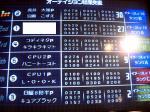 kozue061007-1.jpg