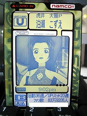 kozue061007-2.jpg
