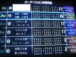 kozue061012-1.jpg