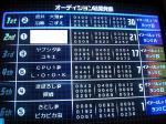 kozue061012-2.jpg