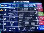 kozue061014-1.jpg