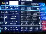 kozue061014-2.jpg
