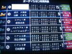 kozue061103-1.jpg