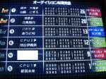 kozue061103-2.jpg