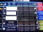 kozue061112-1.jpg