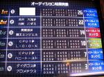 kozue061119-1.jpg