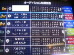kozue061119-2.jpg