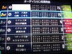 kozue061122-1.jpg